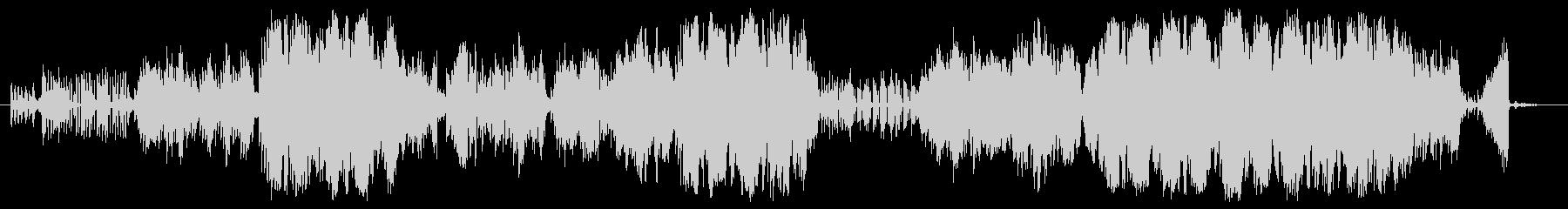 ドミノワルツの未再生の波形