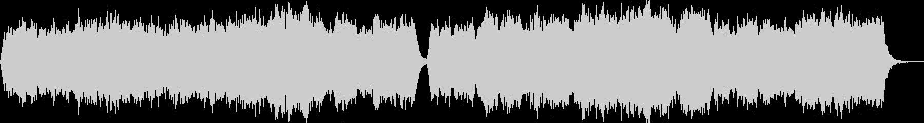 優しい弦楽アンサンブルの未再生の波形