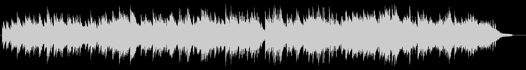 爽やかで切ない、やさしいピアノBGMの未再生の波形