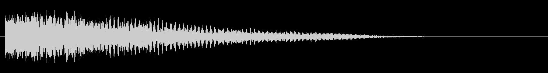 ガガガガーン サスペンス 衝撃 #2の未再生の波形