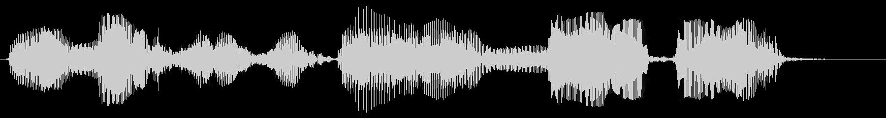今すぐダウンロード (元気な声)の未再生の波形
