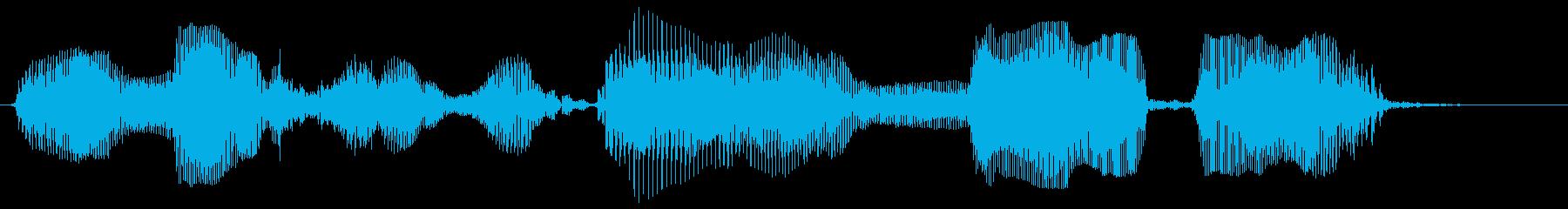 今すぐダウンロード (元気な声)の再生済みの波形