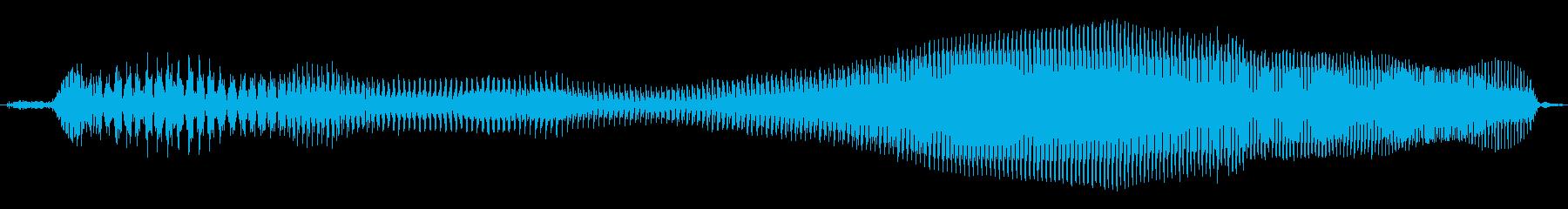 てやあああっ!【攻撃、掛け声】の再生済みの波形