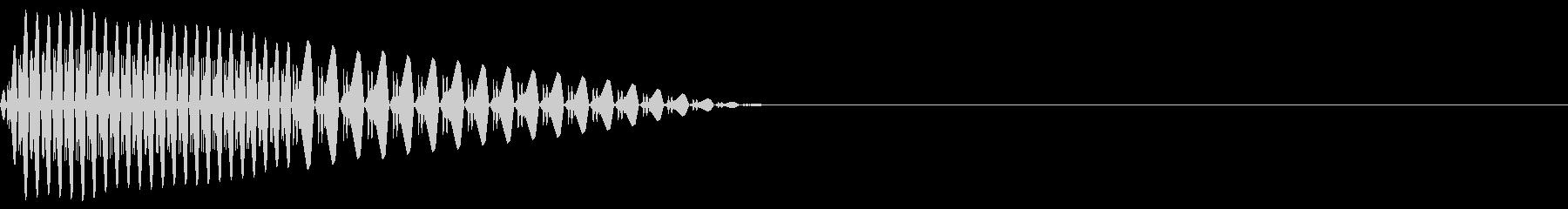 ピポッ(決定/キャンセル/選択ファミコンの未再生の波形