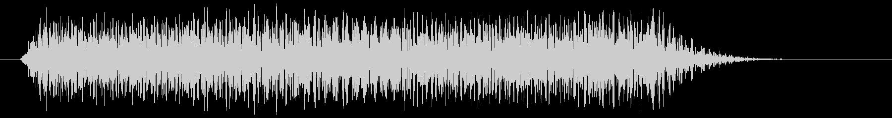 タァーー(電子音)の未再生の波形