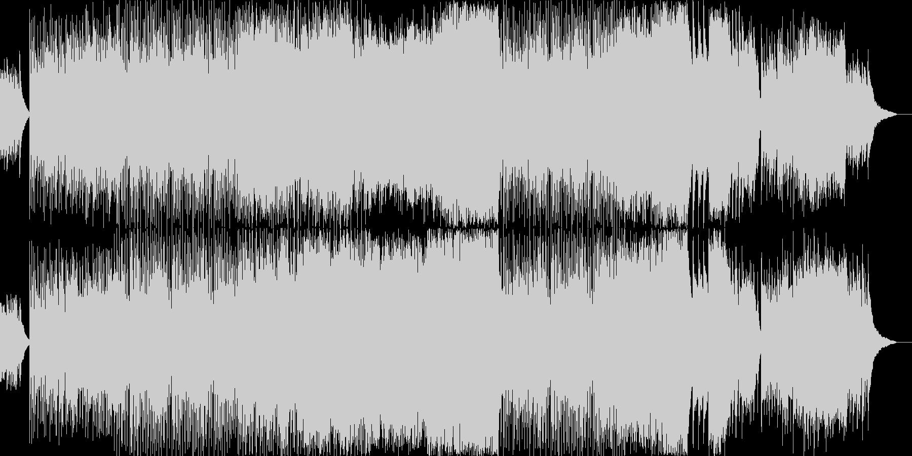 シンプルさがカッコいいジャジーなプログレの未再生の波形