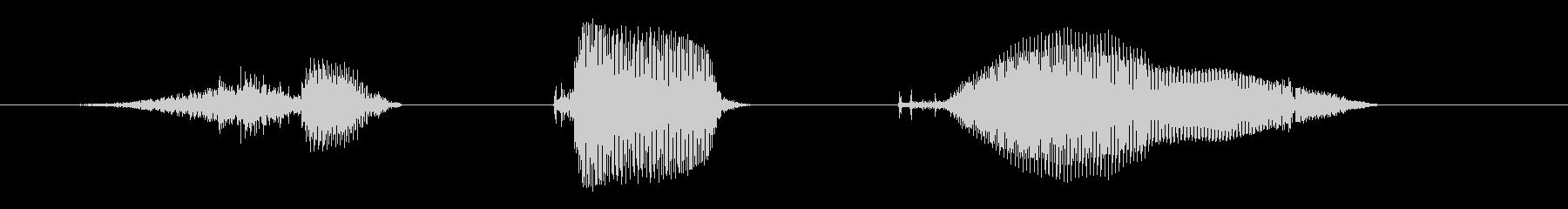 すてき!1【ロリキャラの褒めボイス】の未再生の波形