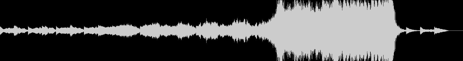 重いエピックオーケストラと螺旋 タムなしの未再生の波形