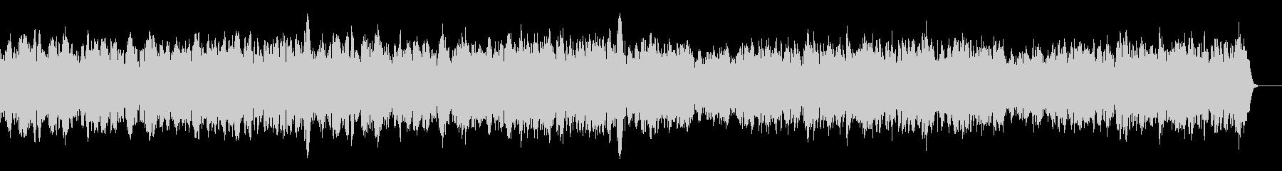 ゴルトベルク変奏曲variation1の未再生の波形