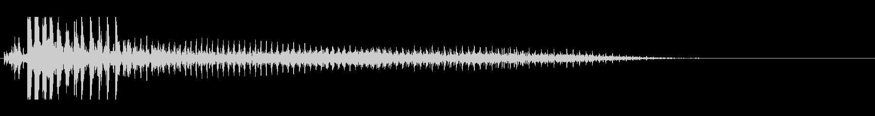 グォォォォォウの未再生の波形