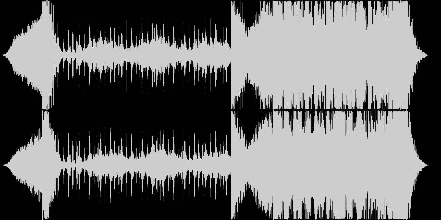 トレーラー/スリル・緊張感の未再生の波形