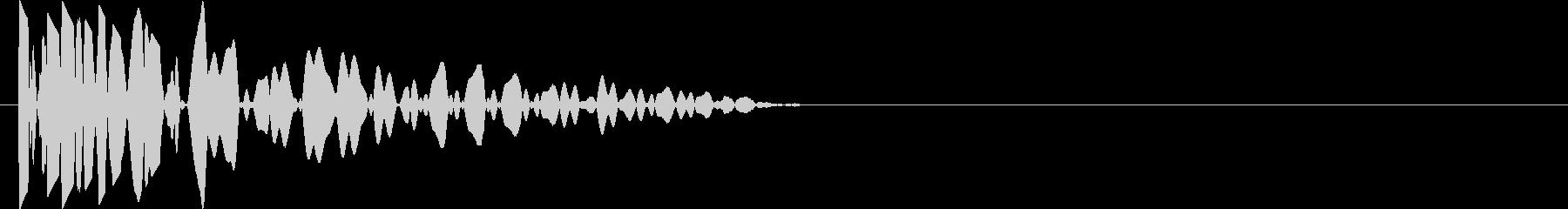 ブンッ コミカルなボイスパーカッション風の未再生の波形