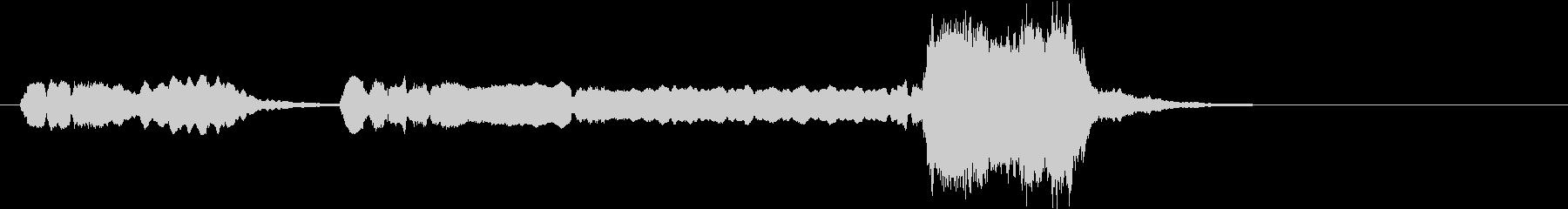 バイオリンによるトッカータとフーガ 1の未再生の波形