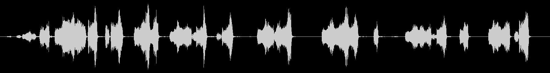 長い首のガチョウ:クローズグループ通話の未再生の波形