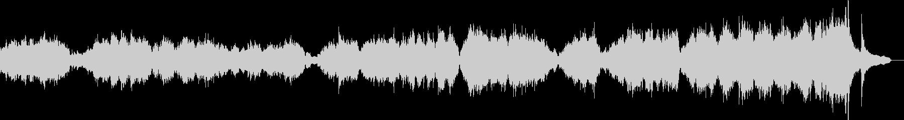 ショパン エチュード Op25 No12の未再生の波形