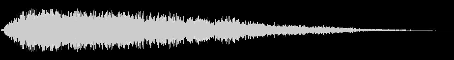 シャララ(アップ長め)の未再生の波形