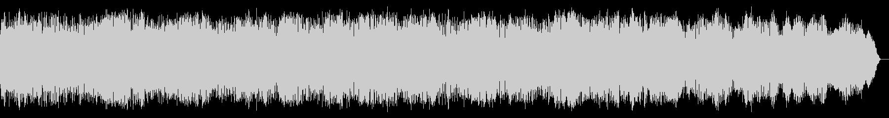 チェロ・アンビエントの未再生の波形