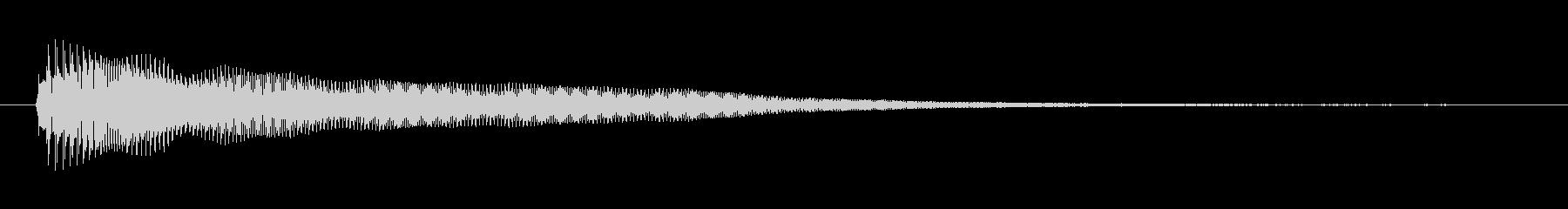 ピンッ。デジタル音。の未再生の波形