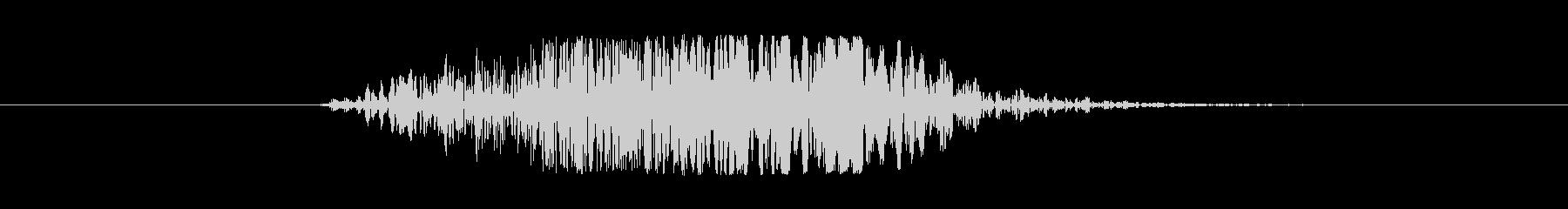システムSE(キャンセル音)の未再生の波形