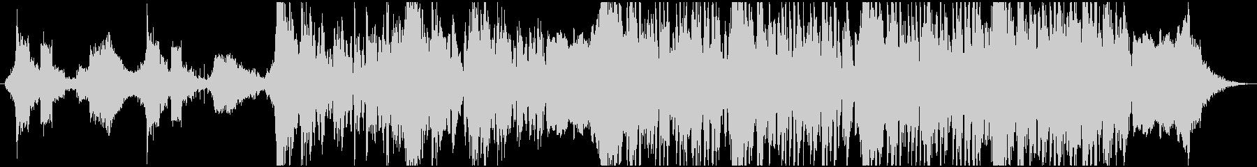 現代のハイブリッドSFトレーラーの未再生の波形