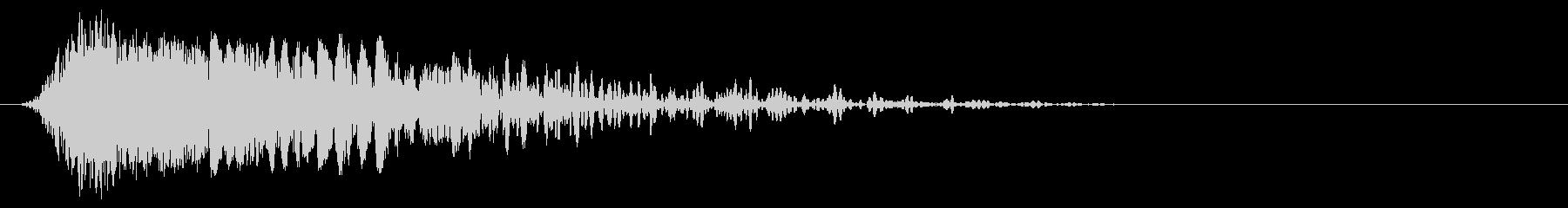短いパンチインパクトヒット2の未再生の波形