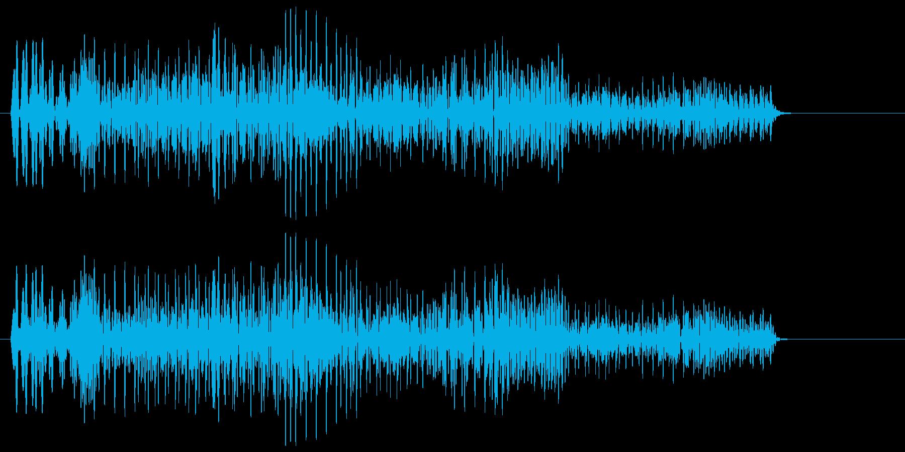 ワワ〜ン(コミカル)低めの再生済みの波形