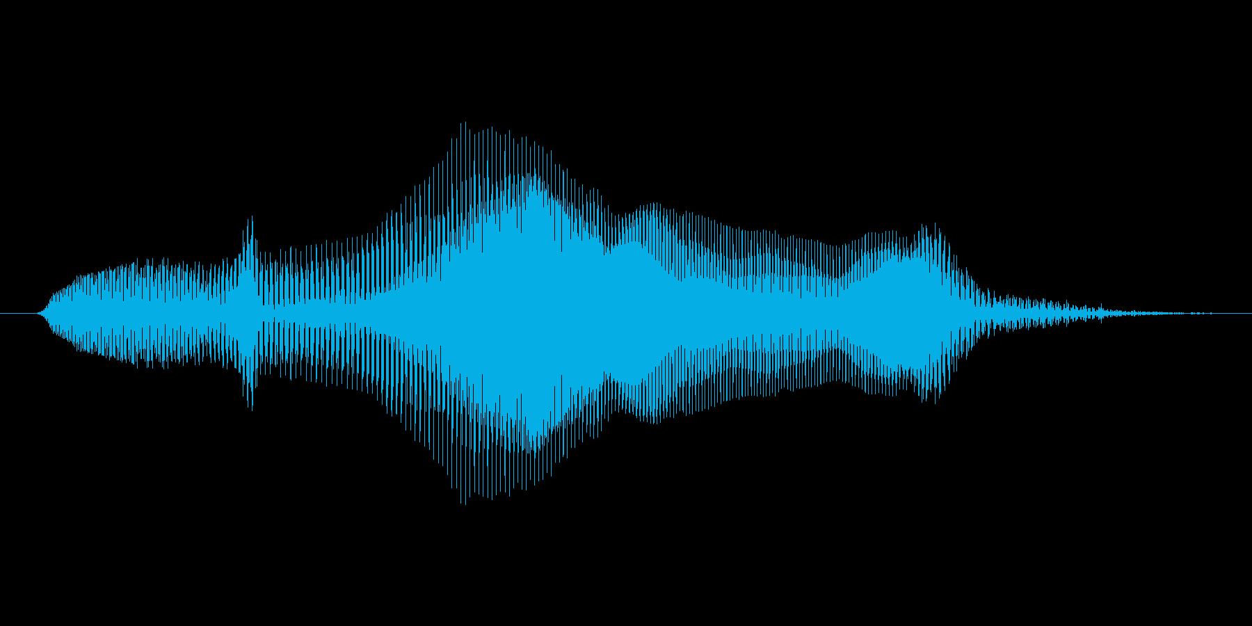 うわあ!(Type-A)の再生済みの波形