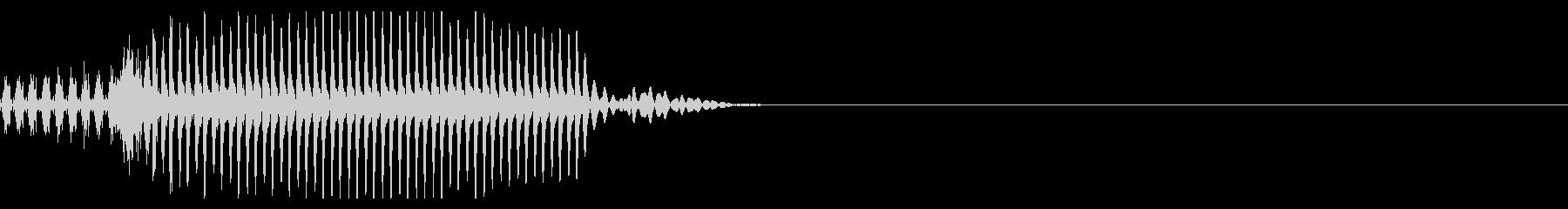 重々しいブオーンという起動音の未再生の波形
