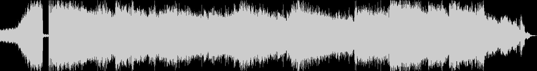 切ない爆音ギターのサウンドロゴの未再生の波形