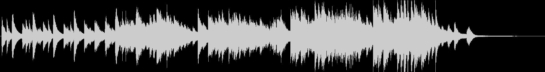ファンタジックなピアノ曲の未再生の波形