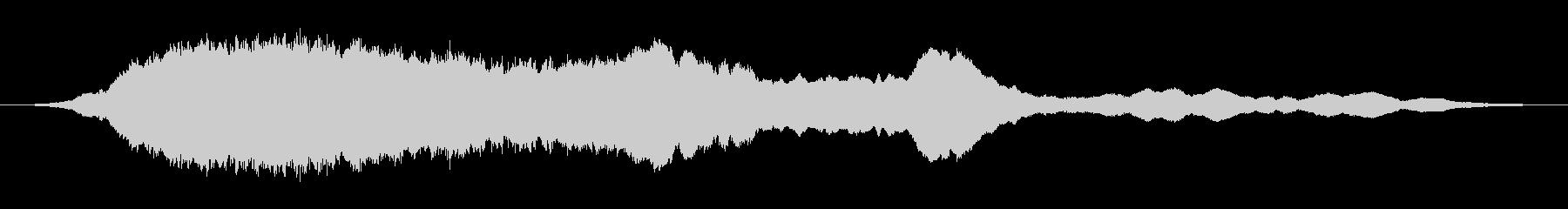 ピアスワーブルスクリーチの未再生の波形
