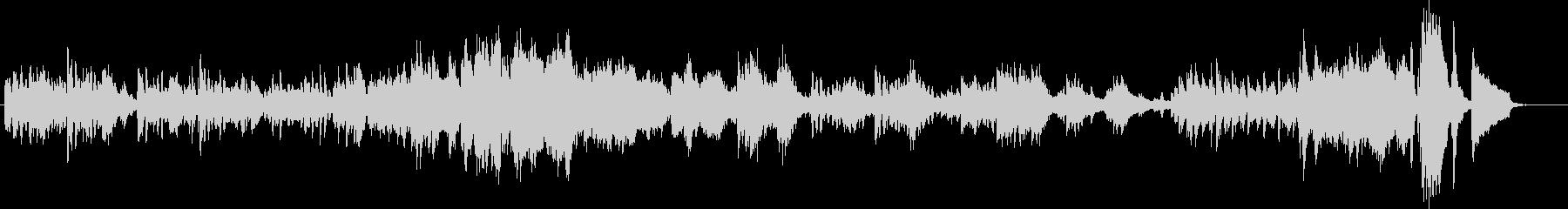 ショパン練習曲12-5明るくてキラキラの未再生の波形