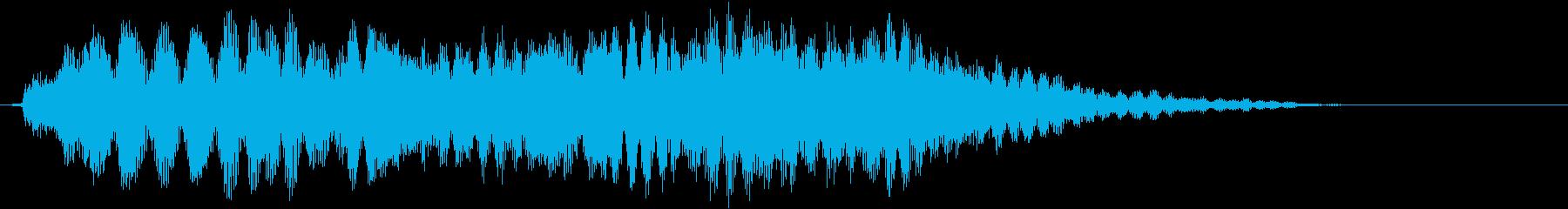 神聖キャラ降臨の再生済みの波形