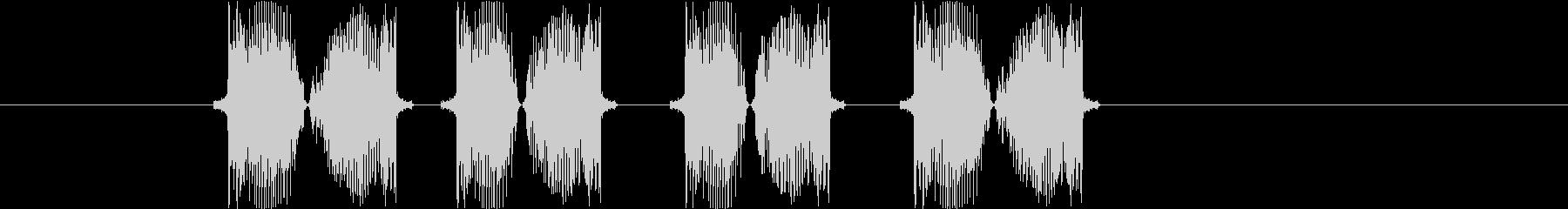 DJスクラッチ5high(チュキチュキ)の未再生の波形