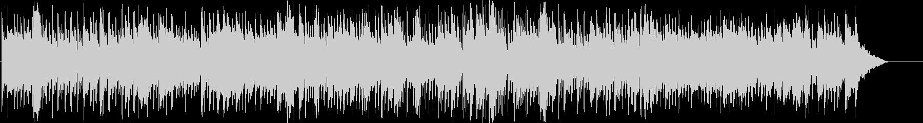 クラシックをアレンジしたスローフォックスの未再生の波形