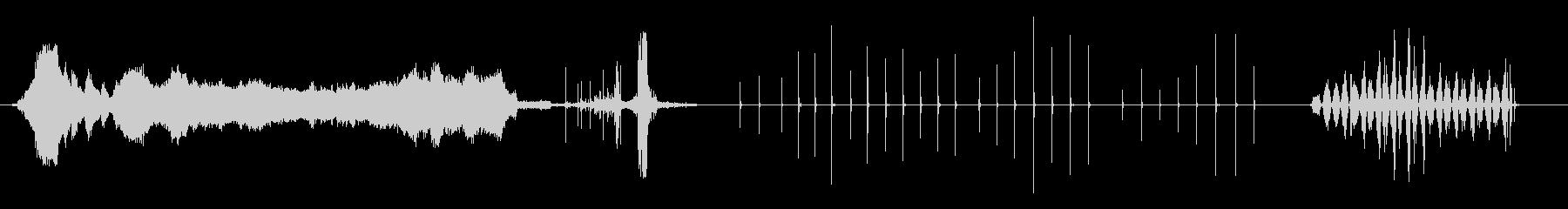 チェーンソー、斧、のこぎり-楽器の未再生の波形
