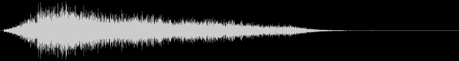 キシャーッ(モンスター、鳴き声)の未再生の波形