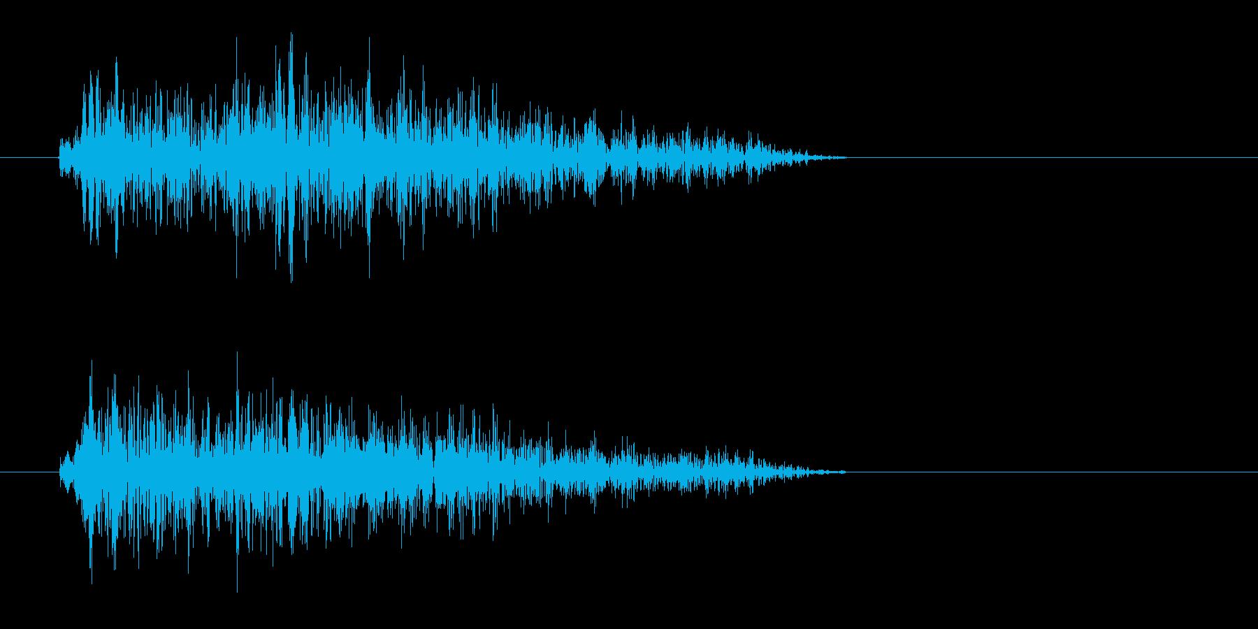 シャー・チュン(速い)の再生済みの波形