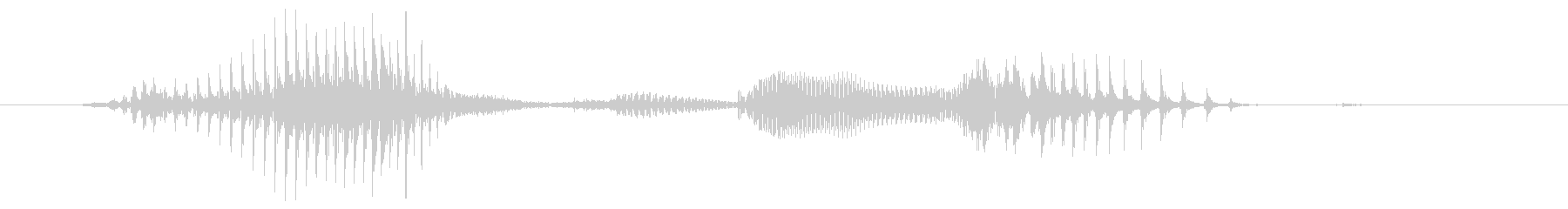 just do it's unreproduced waveform