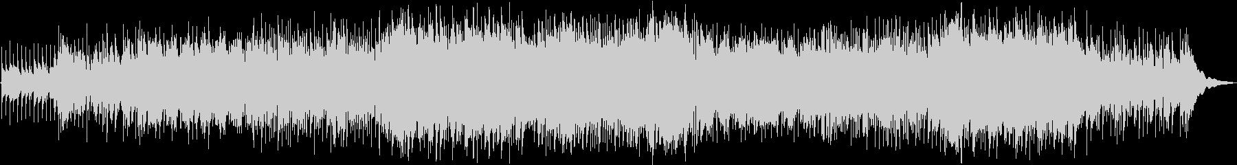 ロックバラードの未再生の波形