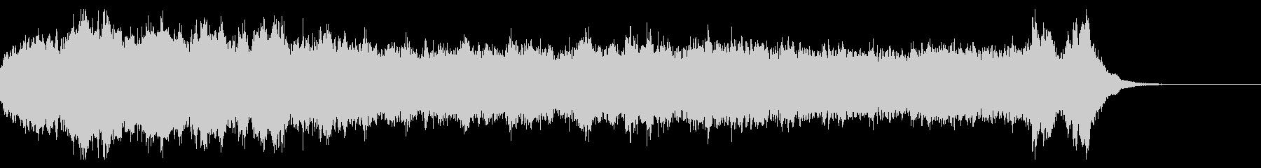 ブラームス 交響曲一番 冒頭のみの未再生の波形
