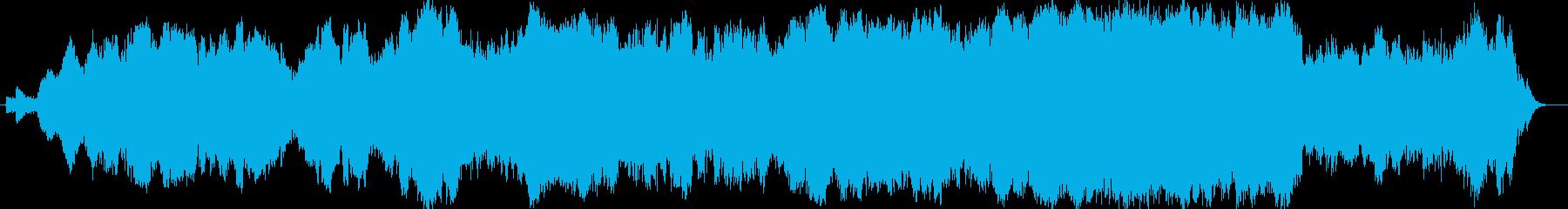 切ない終焉の再生済みの波形
