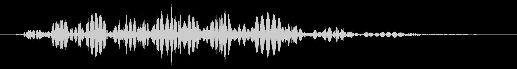 スライムなどが蠢く音タイプB#8の未再生の波形