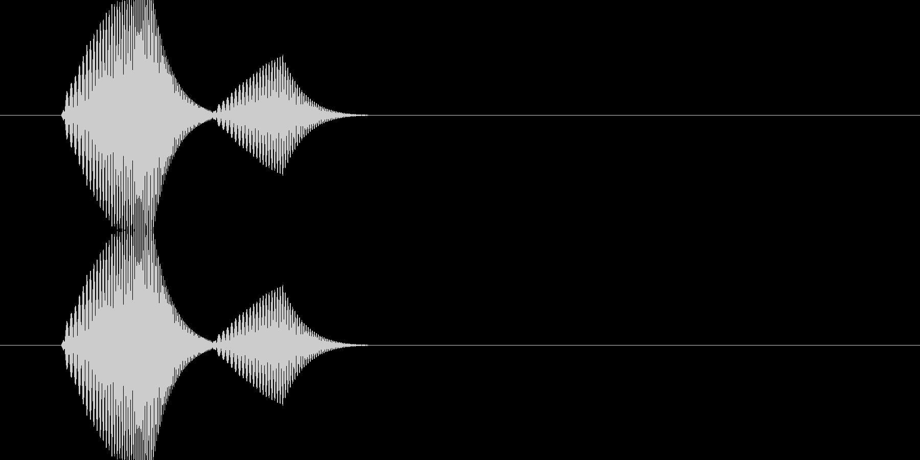 ポヨ(ワンポイント・足跡・スタンプなど)の未再生の波形