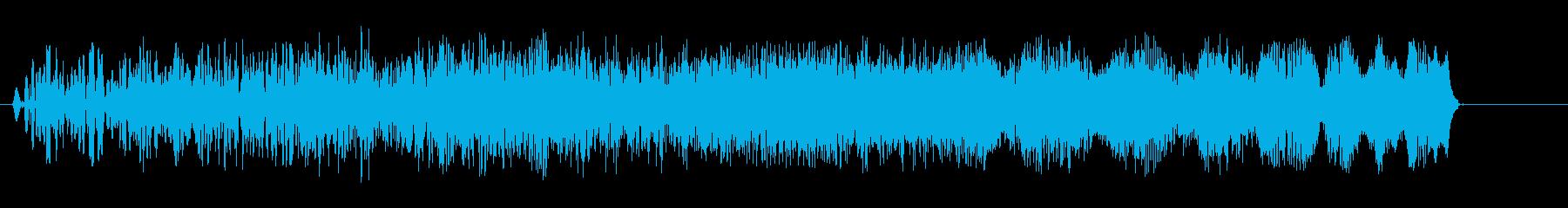 テンション、パワーがアップするような音の再生済みの波形