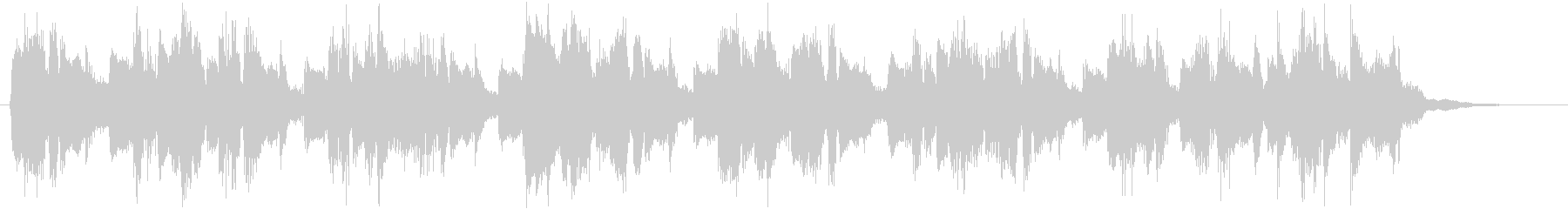 Radio jingle with a cyberpunk atmosphere's unreproduced waveform