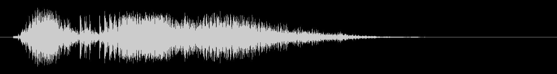 プシュ(小さめのくしゃみ)の未再生の波形