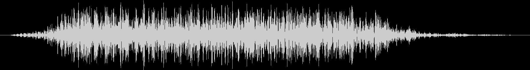 モンスター 悲鳴 47の未再生の波形