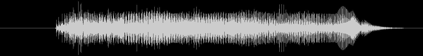 鳴き声 リトルガールクライアー03の未再生の波形