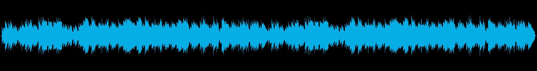 穏やかな雰囲気のエレピ曲の再生済みの波形